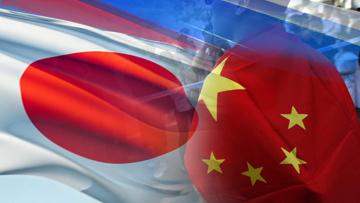 Россия, Япония и Китай