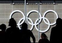Летние Олимпийские игры-2012 в Лондоне