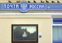 Репродукции картин из собрания Государственного музея изобразительных искусств на улицах Москвы