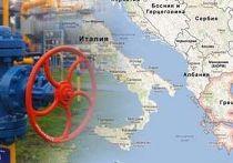 Газовая война: Греция и Италия между Европой и Россией