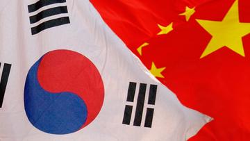 Южная Корея и Китай