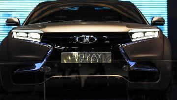 Концепт-кар Lada XRAY