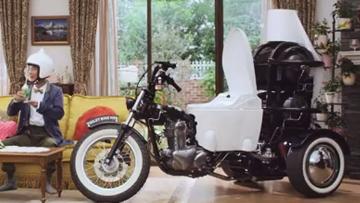 Мотоцикл Toilet Bike Neo