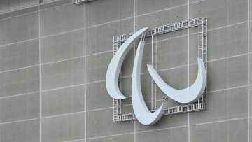 Эмблема Паралимпийских игр в Лондоне