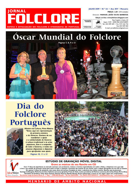 Страница журнала Jornal Folclore