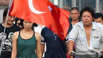 Китайцы и Турция