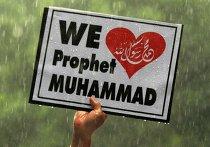 Протест мусульман у посольства США