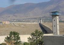 Тюрьма Гохардашт в г. Карай, Иран