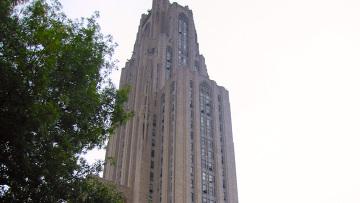 Здание Питтсбургского университета