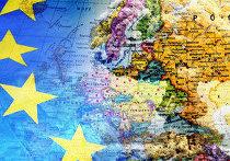 Европа и Евросоюз