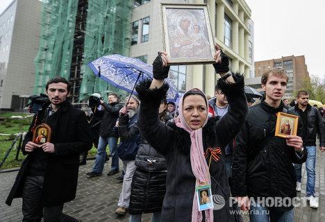 Акции у здания Мосгорсуда, где рассматривается жалоба на приговор Pussy Riot