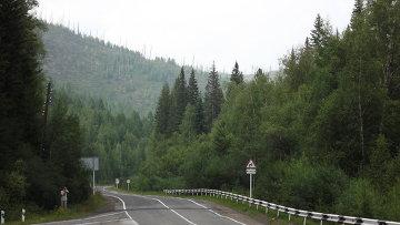 экспедиция волонтеров отправилась в Сибирь