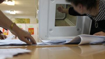 """Выборы мэра в Сергиевом Посаде показали """"усталость"""" избирателей"""