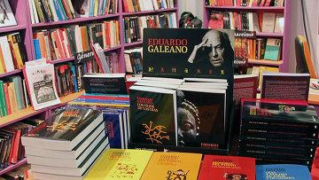 Международная книжная ярмарка открылась в Буэнос-Айресе