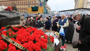 Митинг памяти жертв политических репрессий прошел в Москве