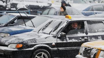 Работа такси в Москве