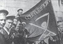 1917 год, революционные матросы Линкора Петропавловск