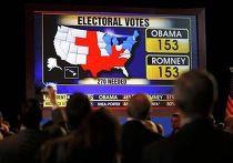 Жители Бостона следят за результатами голосования на выборах президента США