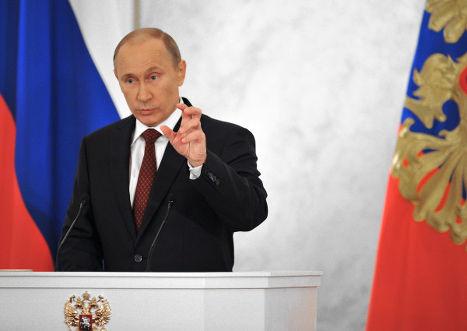 Президент России Владимир Путин выступает