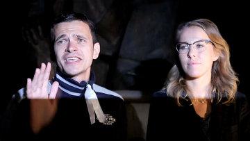 Яшин и Собчак объявили сухой закон в оппозиционном лагере на Чистых Прудах