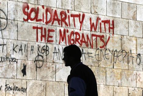 Граффити в центре Афин (Греция)