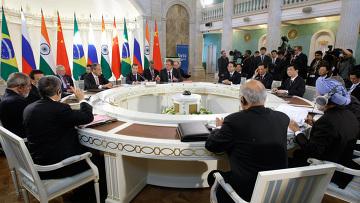 Первый саммит стран БРИК в Екатеринбурге