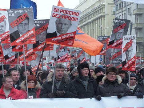 Марш против подлецов в Москве