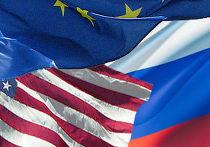 Россия, США и Европа