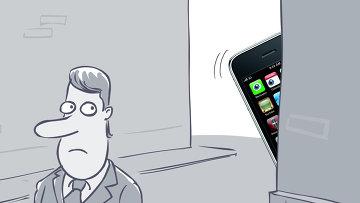 Смартфоны угрожают приватности пользовательских данных