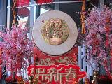 Атрибуты Праздника Весны в Китае