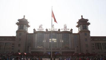 Железножорожный вокзал в Китае