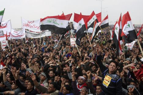Иракские мусульмане-сунниты