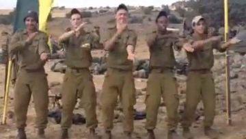 Танец израильских солдат