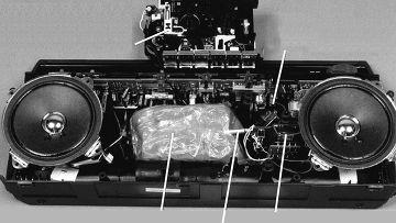 Магнитола со взрывным устройством