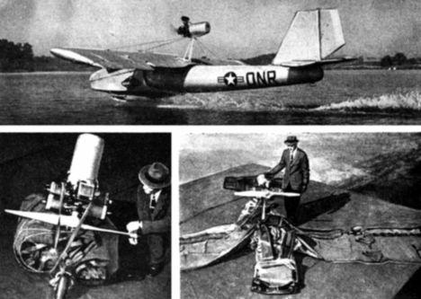Резиновый самолет для экстренной эвакуации агента