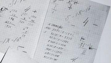Ученическая тетрадь по арифметике великой княжны Марии Николаевны. 1905 год