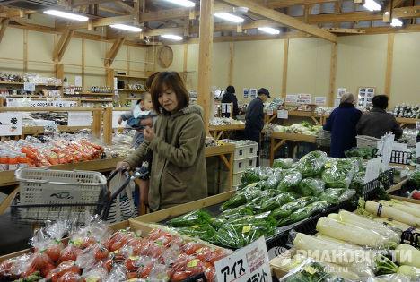 Фукусима. Фермерский рынок «Прямо с грядки»