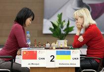Шахматы. Чемпионат мира. Женщины. Полуфинальные матчи
