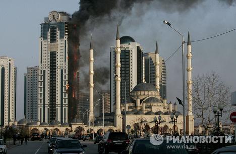 Пожар в комплексе «Грозный-Сити» в Чечне