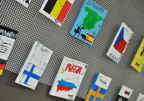 Страны на детских рисунках