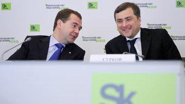 """Заседание попечительского совета фонда """"Сколково"""""""