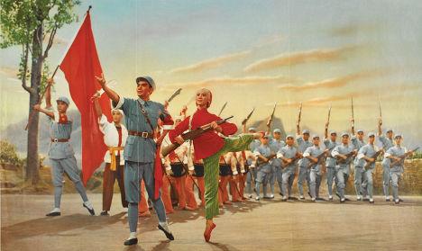 Плакат с выставки «Пропаганда: власть и убеждение»