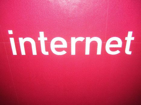 Надпись «Интернет»