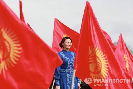 День государственного флага и День белого колпака в Киргизии