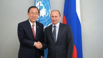 Встреча Владимира Путина с Пан Ги Муном