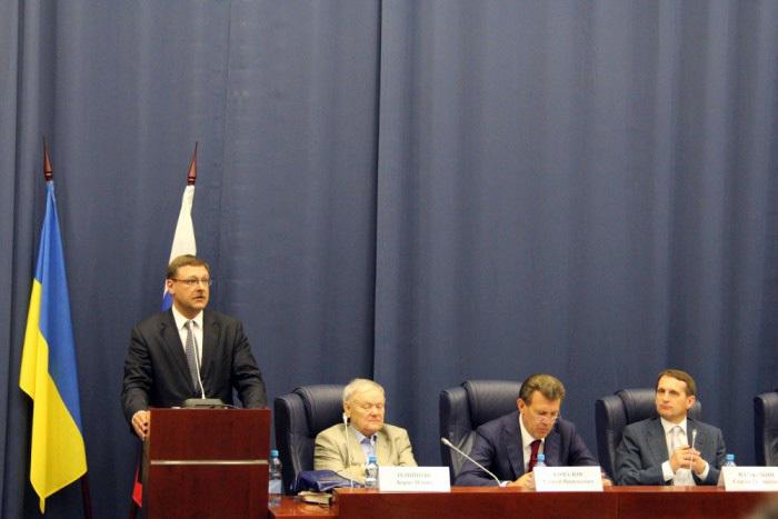 Международная научная конференция «Российско-украинские отношения: реалии и перспективы» в МГИМО