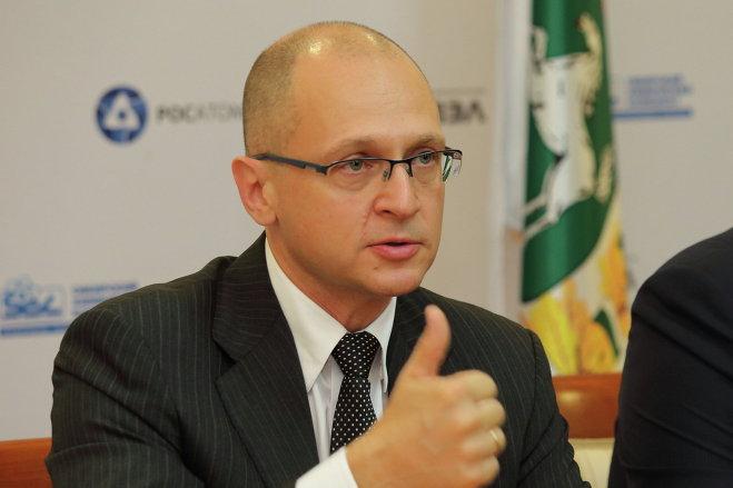 Генеральный директор Росатома Сергей Кириенко