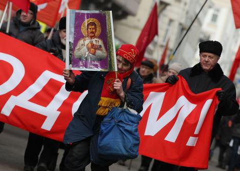 Шествие и митинг КПРФ по случаю 95-летия Советской Армии