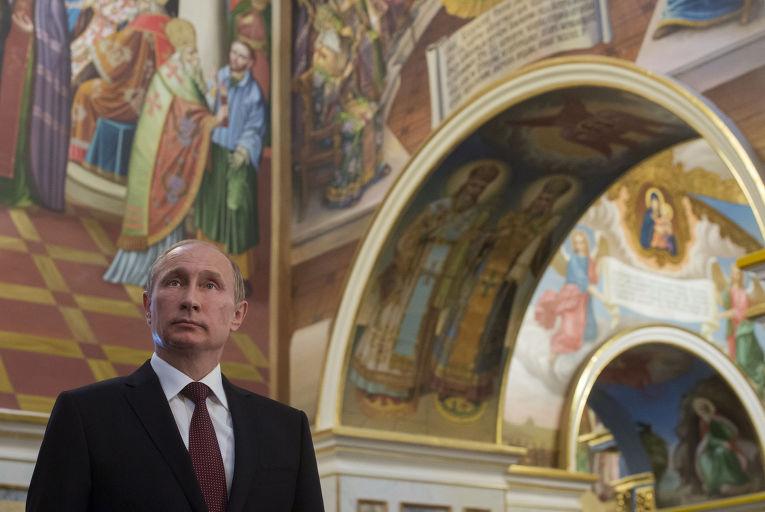 Визит президента России Владимира Путина в Киев