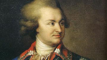 Князь Григорий Александрович Потемкин